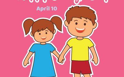 National Siblings Day 2021! (April 10)
